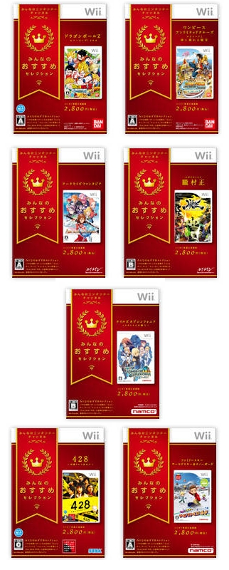 Image for Nintendo Begin New Wii Budget Label in Japan